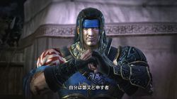 Dynasty Warriors 7 (19)