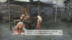 Dynasty Warriors 7 (2)