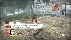 Dynasty Warriors 7 - 3
