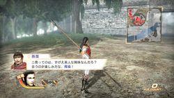 Dynasty Warriors 7 (9)