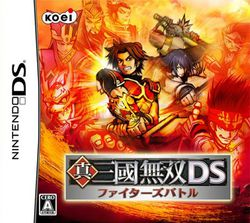 Dynasty warriors ds pochette