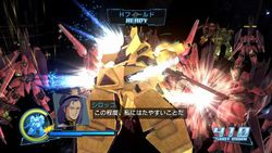 Dynasty Warriors : Gundam : 09