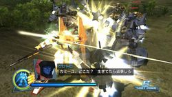 Dynasty Warriors : Gundam : 14