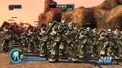 Dynasty Warriors : Gundam : 17