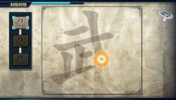 Dynasty Warriors Next (11)