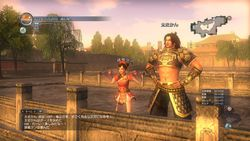 Dynasty Warriors Online PS3 - 2