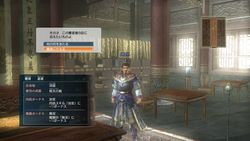 Dynasty Warriors Online PS3 - 3