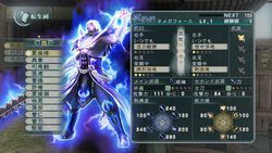 Dynasty Warriors : Strikeforce Special - 2