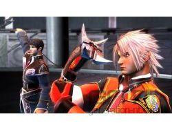 EA-Atsuma et Toya