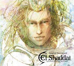 El Shaddai Ascension of the Metatron - Original Soundtrack (2)