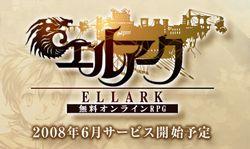 Ellark   logo