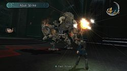 Enchanted Arms PS3 image (4)