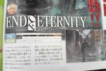End of Eternity - scan 1