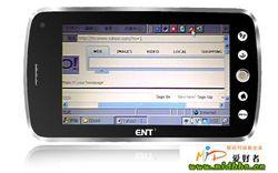 Eston N95