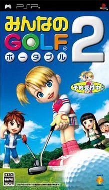 Everybody golf 2 psp