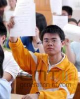 Examens chine
