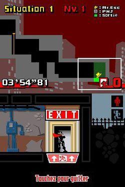 exit ds (5)