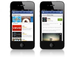 Facebook App Center 2