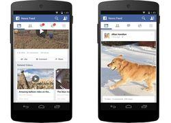 Facebook compteur vues vidéo