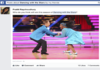 Graph Search : Facebook améliore son moteur de recherche