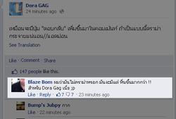 Facebook-reponse-directe-commentaire