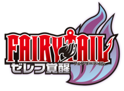 Fairy Tail Zeref Awakens - logo