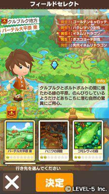 Fantasy Life 2 - 2