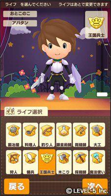 Fantasy Life 2 - 3