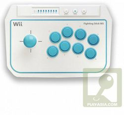 Fighting stick wii
