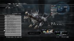 Final Fantasy 13-2 (10)