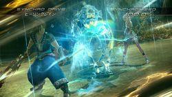 Final Fantasy 13-2 (12)