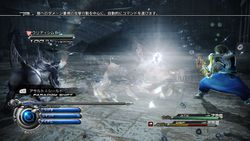 Final Fantasy 13-2 (8)
