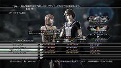 Final Fantasy 13-2 (9)