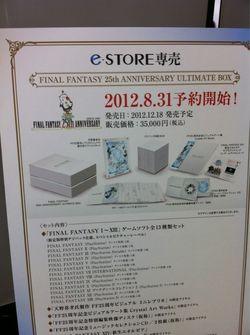 Final Fantasy 25th Anniversary Ultimate Box - 2
