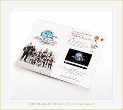 Final Fantasy 25th Anniversary Ultimate Box - 5