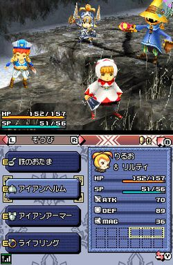 Final Fantasy Crystal Chronicles : Ring of Fates   1