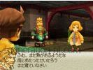 Final fantasy crystal chronicles ring of fates image 14 small