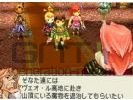 Final fantasy crystal chronicles ring of fates image 2 small