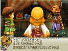 Final fantasy crystal chronicles ring of fates image 5 small