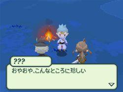 Final Fantasy Gaiden - 10