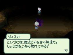 Final Fantasy Gaiden - 13