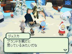 Final Fantasy Gaiden - 16