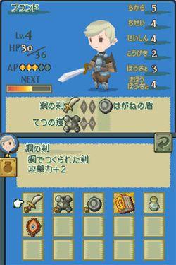 Final Fantasy Gaiden - 18