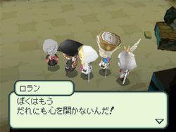 Final Fantasy Gaiden - 20