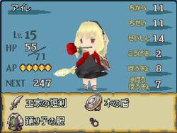 Final Fantasy Gaiden - 21
