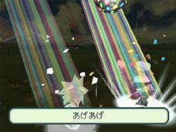 Final Fantasy Gaiden - 22