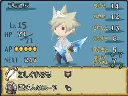 Final Fantasy Gaiden - 23