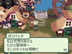 Final Fantasy Gaiden - 26