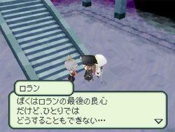 Final Fantasy Gaiden - 27