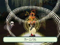 Final Fantasy Gaiden - 28